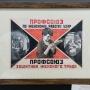«Как ядерная смесь». В Перми можно увидеть необычную выставку Маяковского и Родченко