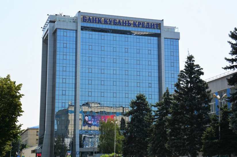 микро кредит деньги сразу в казахстане без процентов