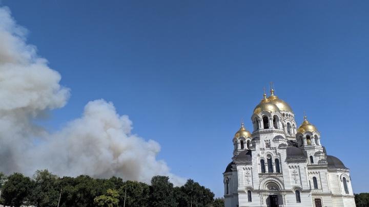 Природный пожар вспыхнул в Новочеркасске