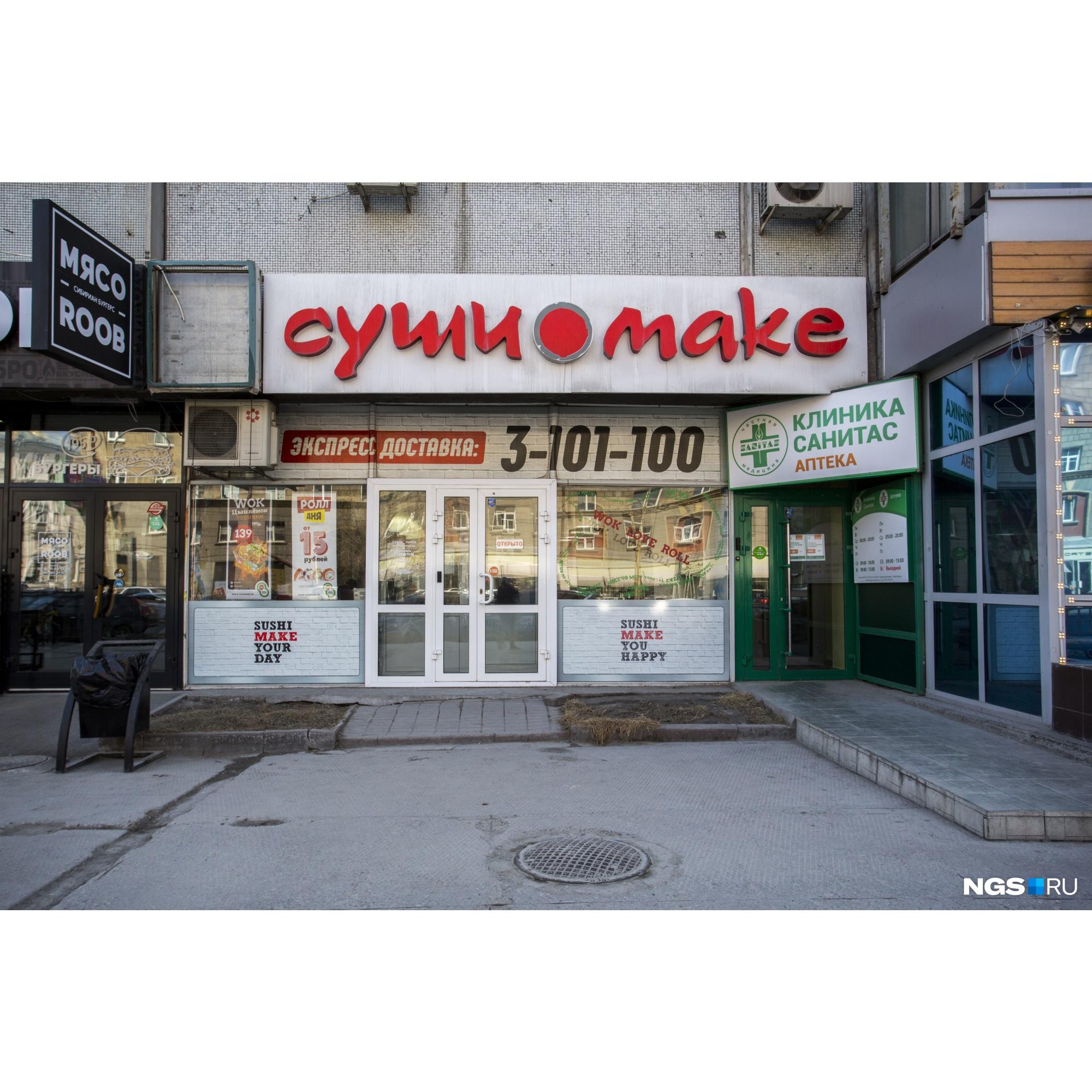 Представитель  «Суши Make» говорит, что для них доставка — это дополнительная услуга для гостей, не основные продажи