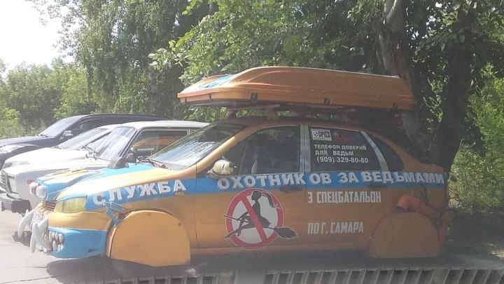 По дорогам Самары колесит автомобиль «охотников за ведьмами»