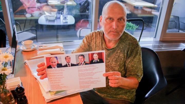 Следователи попросили суд заменить Деду-пикету уголовное наказание на судебный штраф