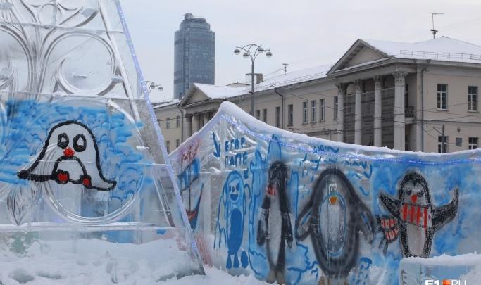 Из ледового городка на площади 1905 года уберут ярмарку и аттракционы с горками