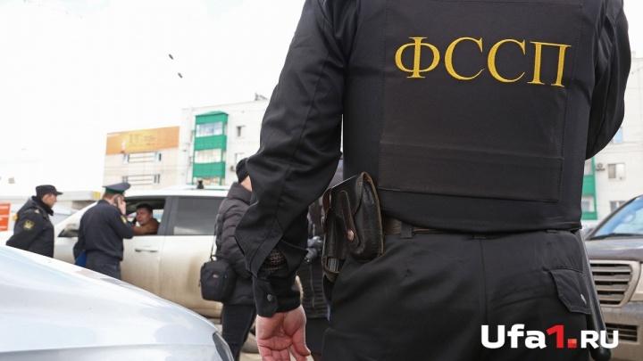Судебные приставы Башкирии отобрали у должника микроавтобус
