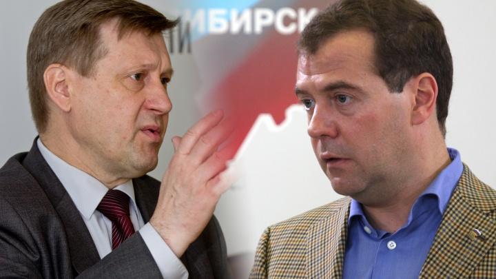 «У новосибирцев своё мнение на этот счёт»: Локоть поспорил с Медведевым о столичности Красноярска