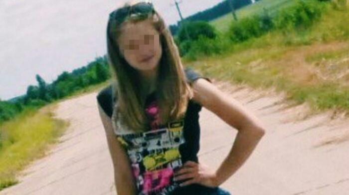 Уубийцы малолетней девушки изКнягинино отыскали психическое нарушение