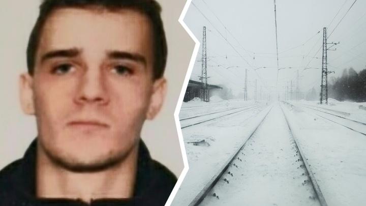 Нашли на ж/д путях: силовики рассказали об обстоятельствах смерти новосибирца, пропавшего на «Опеле»