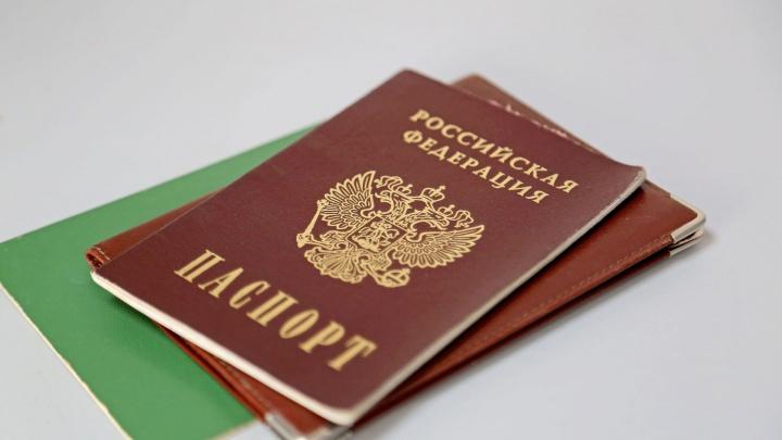 Загранпаспорта, которые жители Башкирии получили в этом году, оказались недействительны