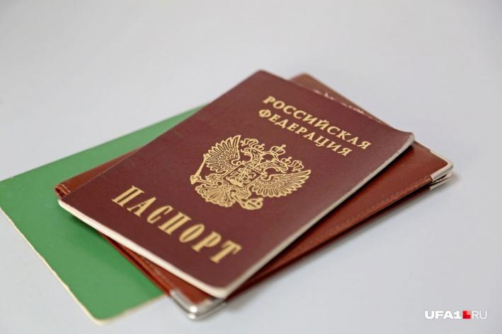 Некоторые загранпаспорта жителей Башкирии оказались бракованными
