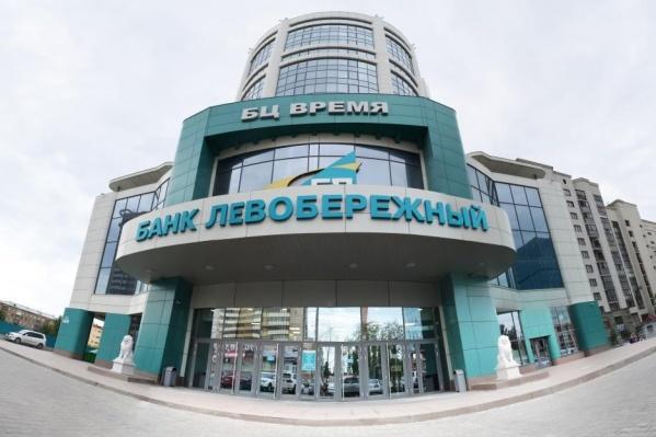 Второй год подряд банк «Левобережный» держит высокий рейтинг