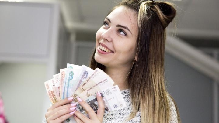 Она подросла: назвали среднюю зарплату в Ярославской области
