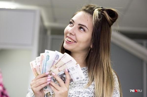 Заметили, что денег на руках стало больше?