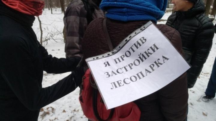 «Руки прочь!»: в Самаре пройдёт митинг против застройки парка 60-летия Советской власти