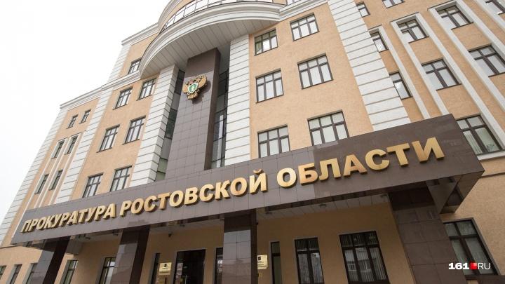 В Ростовской области предприятие продолжало работать, пренебрегая судебным запретом