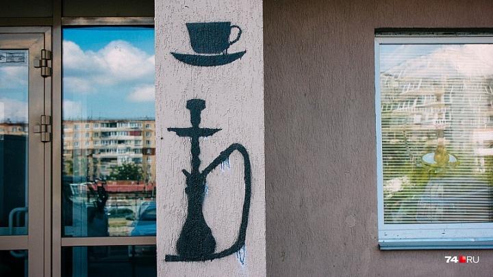 «Наценка в 1000 процентов»: в Челябинске задержали тонну контрабандного турецкого табака для кальяна