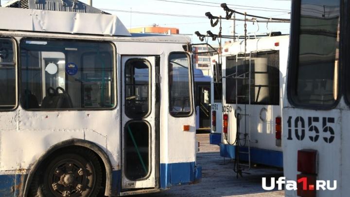 В мэрии Уфы рассказали, когда запустят трамваи и троллейбусы