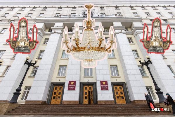 Одна новая люстра по документам правительства стоит 472 тысячи рублей