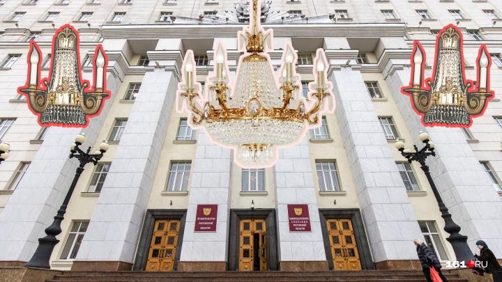 Правительство Ростовской области потратит 2,7 миллиона рублей на люстры и бра