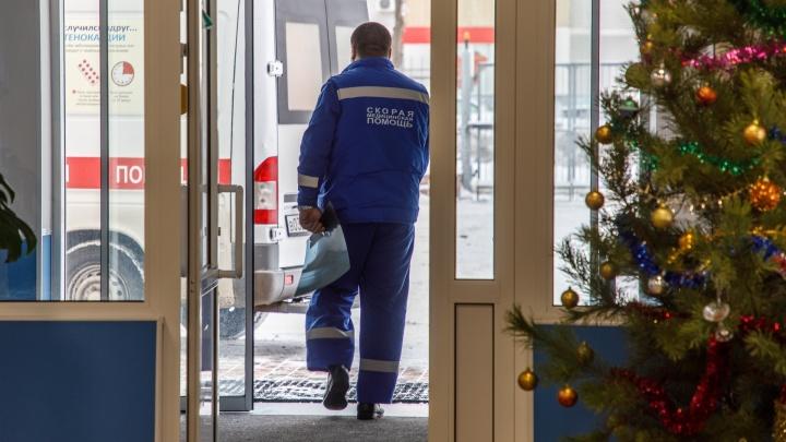 «Протрезвели и пошли домой»: волгоградские врачи — о том, как пережили этот Новый год