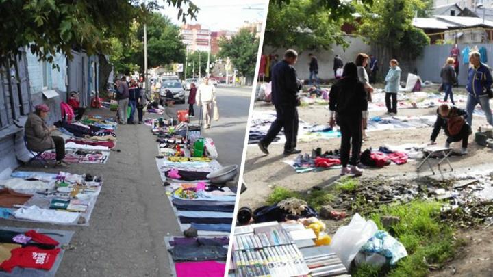 Тазы, детективы и ботинки: тротуар в центре Самары захватил блошиный рынок