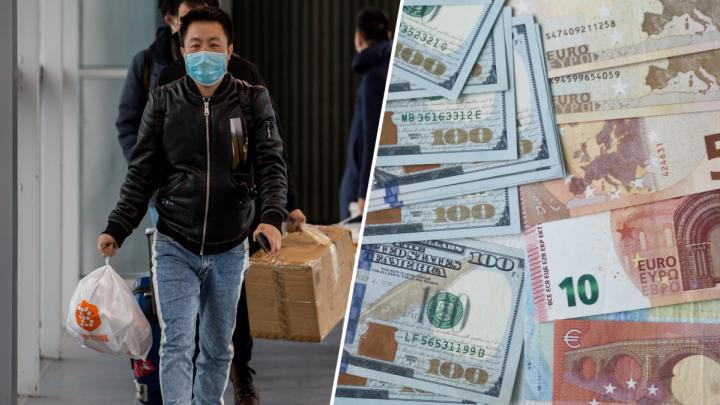 Как вспышка коронавируса в Китае влияет на курс валют — эксперты о судьбе евро, доллара, рубля и юаня