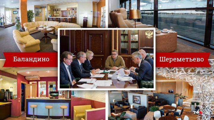 Цена неземного комфорта: изучаем бюджетные траты на отдых Текслера и замовв ВИП-залах аэропортов
