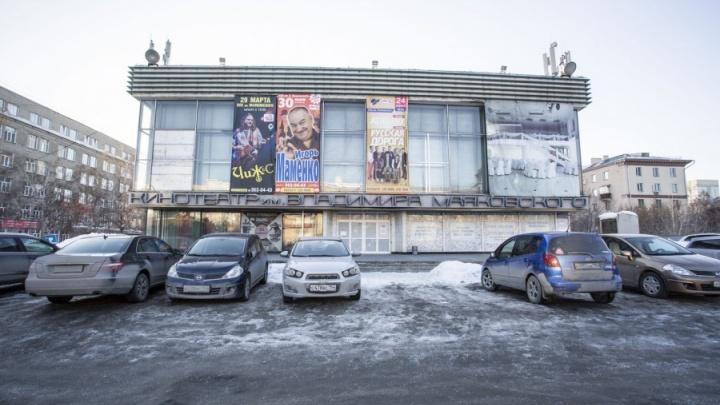 Новый директор начнёт в кинотеатре Маяковского масштабный ремонт
