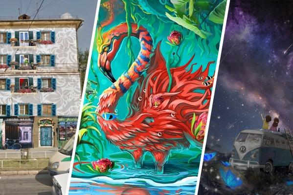 Эскизы рисунков представили художники со всей России. Они готовы приехать в Челябинск и украсить город