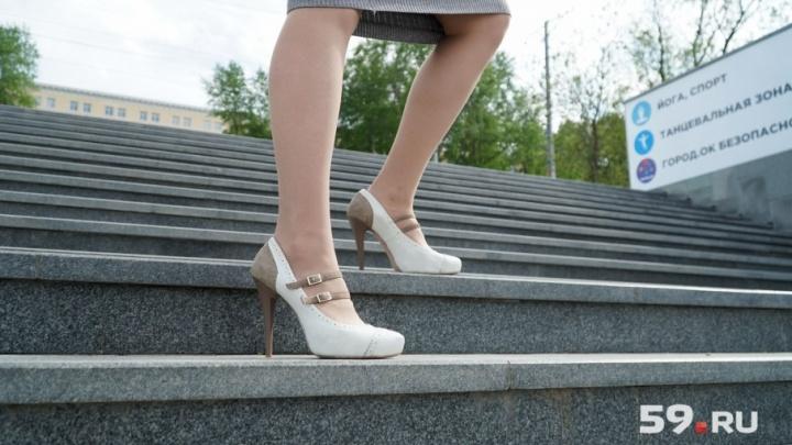 По Перми на каблуках: тестируем городские тротуары и лестницы на проходимость