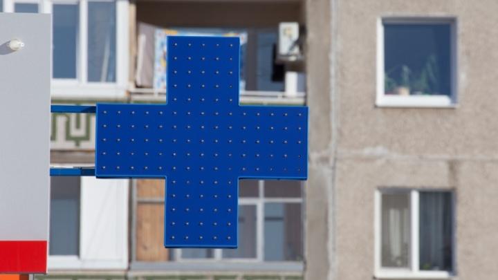 Уфимцы, выезжающие в Европу, должны сделать прививку от кори