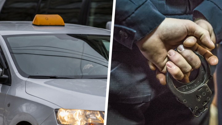 Недовольная тарифом пассажирка такси закатила скандал в полиции и получила срок