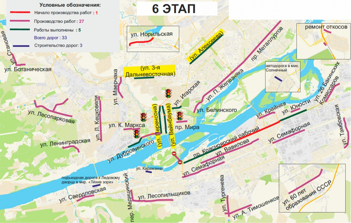 ВКрасноярске ненашлось желающих чинить Коммунальный мост за385 млн. руб.