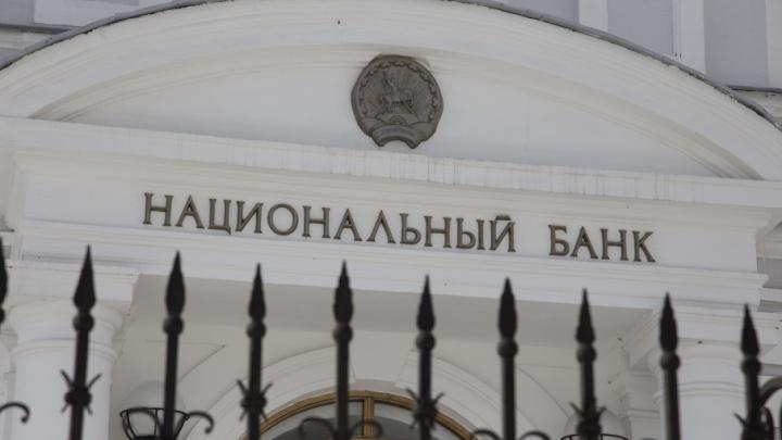 В банке «Открытие» в Уфе началась санация