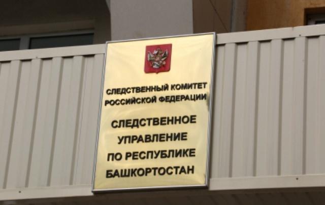 В Башкирии инспектор ДПС попался на взятке 10 тысяч рублей