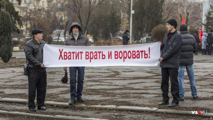 «Где взять деньги, если нет работы?»: волгоградцы и чиновники показали свои лица на акции протеста