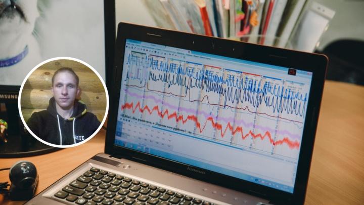 «Жду вызова на детектор лжи»: Дмитрия Ковалева, заявившего о побоях в полиции, проверят в Тюмени