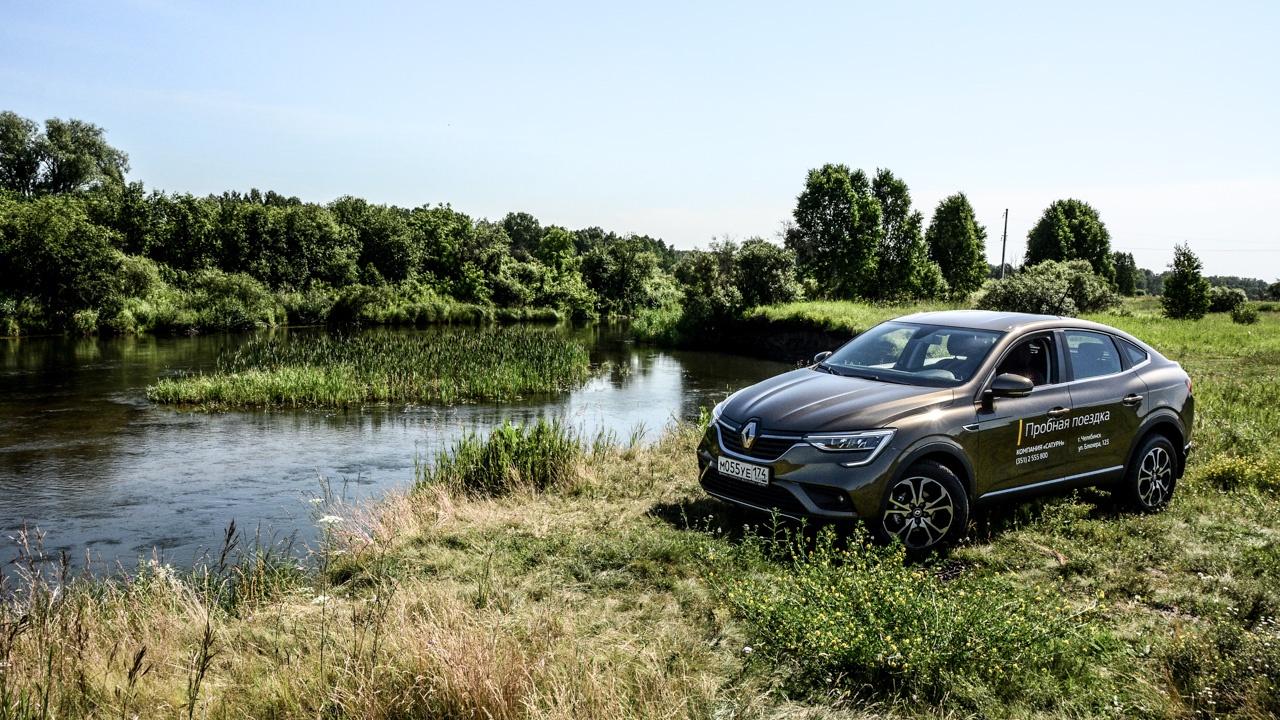 Renault Arkana — это полноприводный лифтбэк С-класса с просветом, как у кроссовера