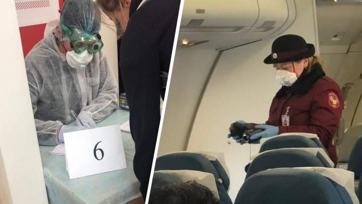 Защитные костюмы выглядят жутко: публикуем фото, как в Кольцово проверяют прилетевших из Китая пассажиров