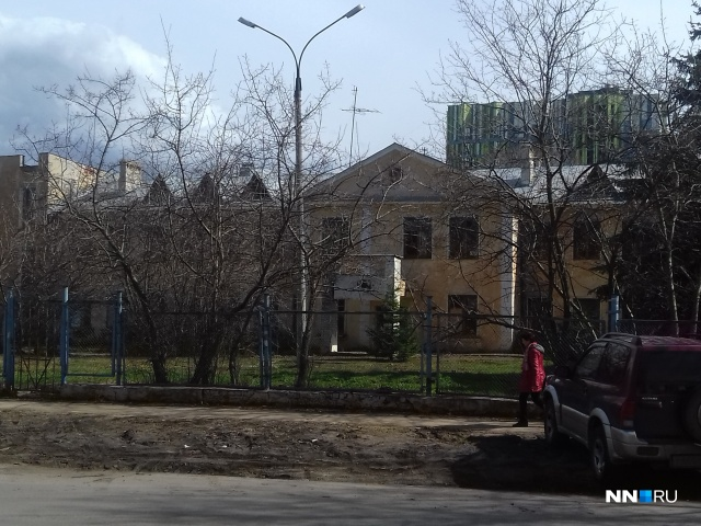 Объект находится в оперативном управлении Нижегородского института развития образования