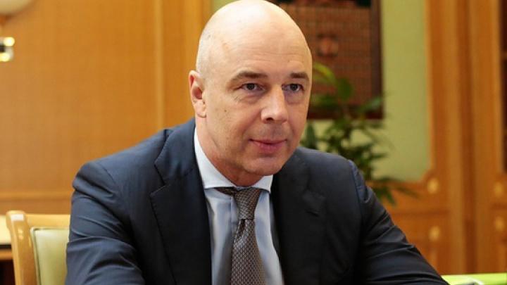 Антон Силуанов прибыл в Курганскую область: в регионе обещают увеличить зарплаты и не только