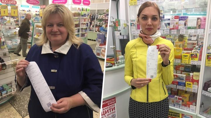 Купила лекарств на 700 рублей, заплатила — 7: в аптеках «Вита Норд» стартовала акция со скидкой 99%