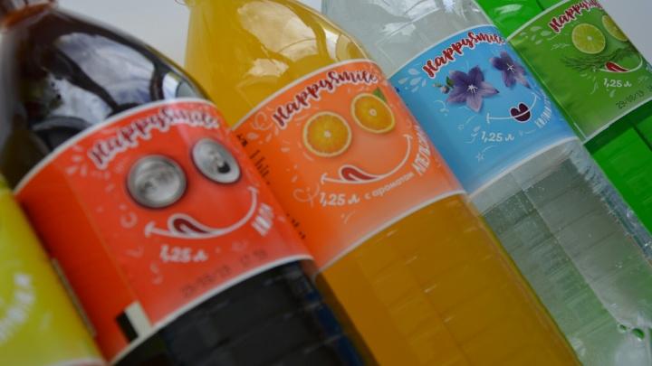 Завод розлива минеральной воды «Омский» выпустил новый газированный напиток HappySmile