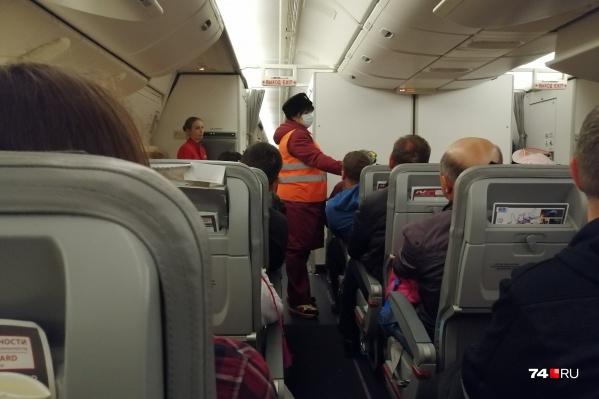 Ребёнок почувствовал себя плохо в самолёте 17 февраля