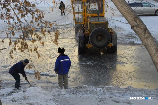 Работать придется в мороз