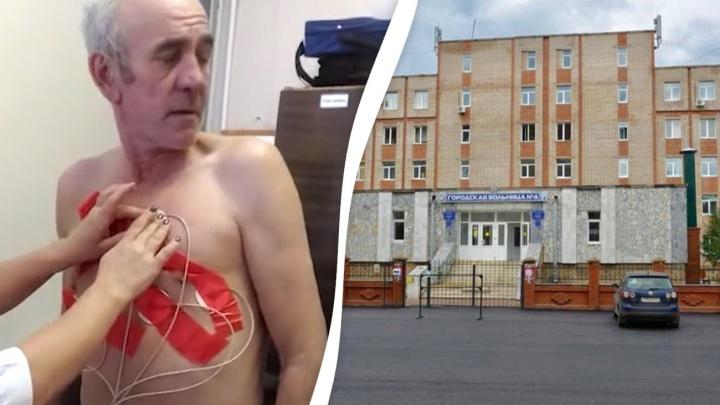 В Стерлитамаке мужчину после инфаркта медики облепили скотчем