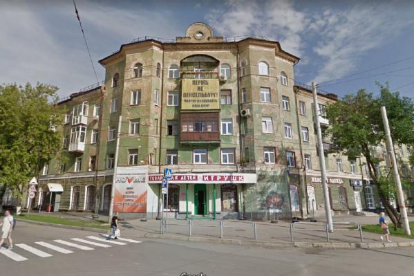 Проблемы в доме 86 на Куйбышева начались еще в 2013 году
