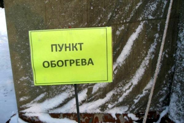 У входа в палатку — табличка