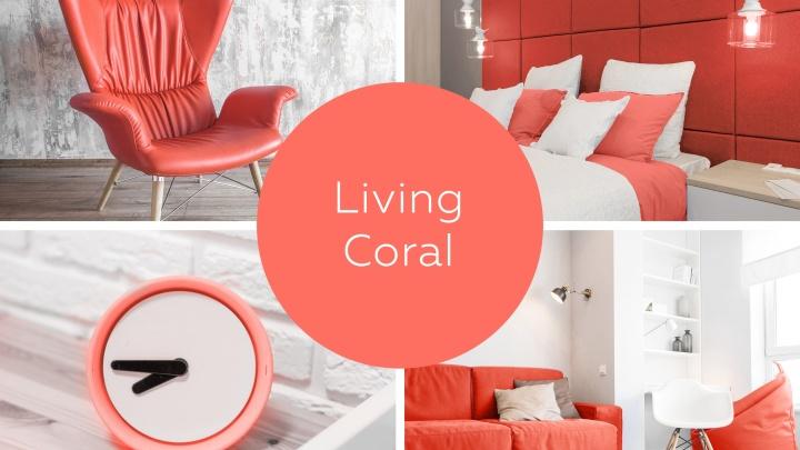 Цвет настроения — коралловый