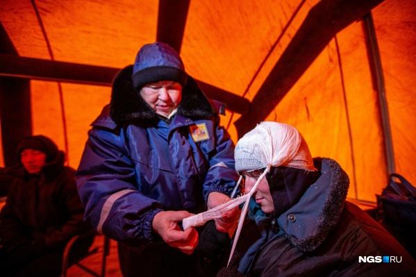 Вместе с МЧС врачи отрабатывали способы помощи при серьёзных ДТП на зимних трассах