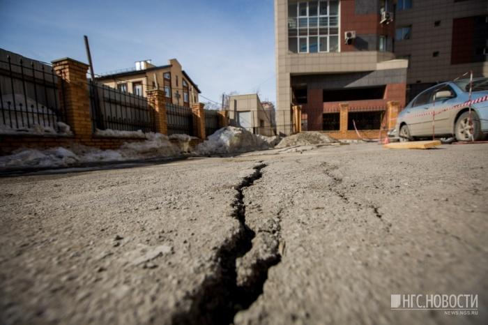 Укрепление котлована на ул. Журинской обошлось городским властям в 6 млн руб.